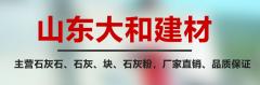万博manbetx网站之重质硅酸钙的分
